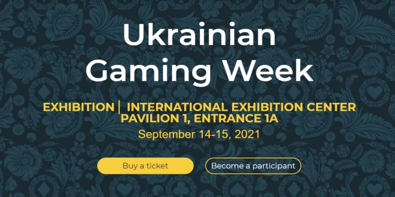ukrainian gaming week sep 2021
